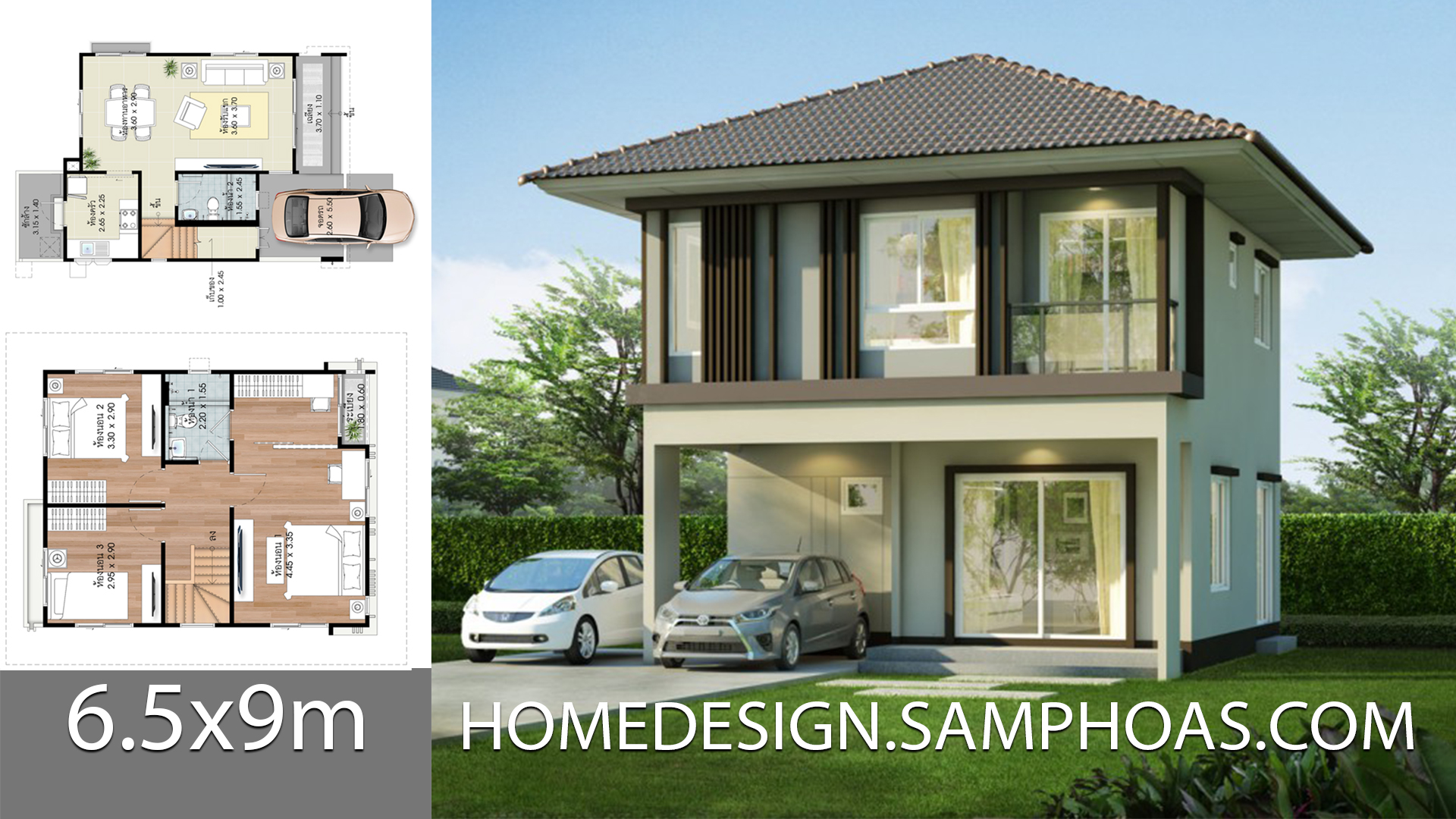 10 Beautiful House plans you will love