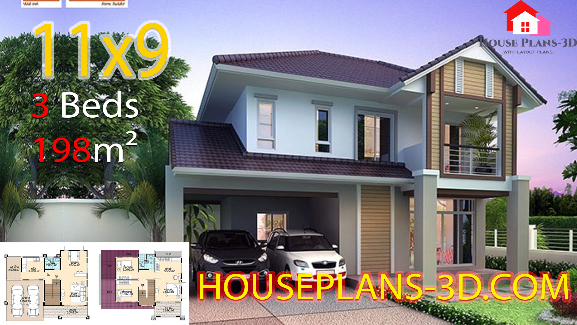 House Design 11×9 with 3 bedrooms