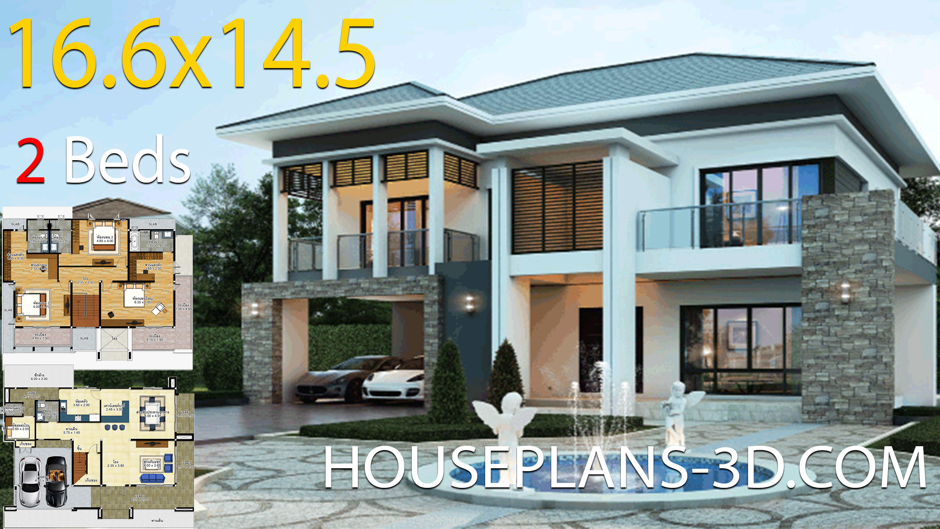 House Design 16.6×14.5 with 3 Bedrooms