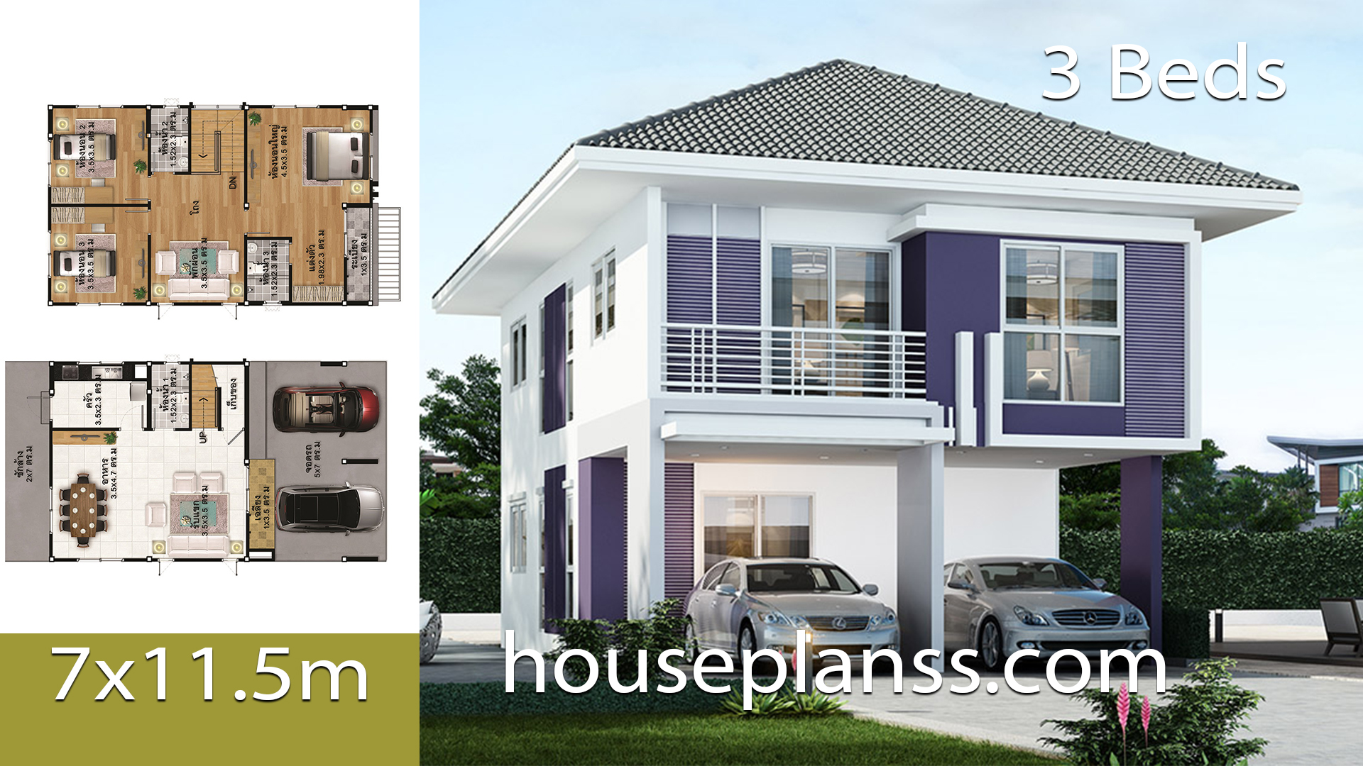 House design Plans Idea 7×11.5 with 3 bedrooms