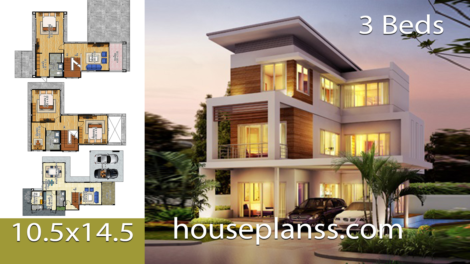 House design idea 10.5×14.5 with 3 bedrooms