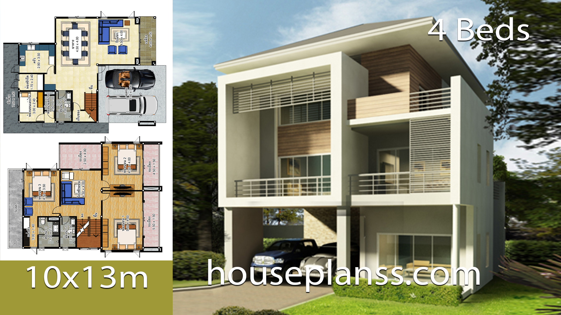 House design idea 10×13 with 4 bedrooms
