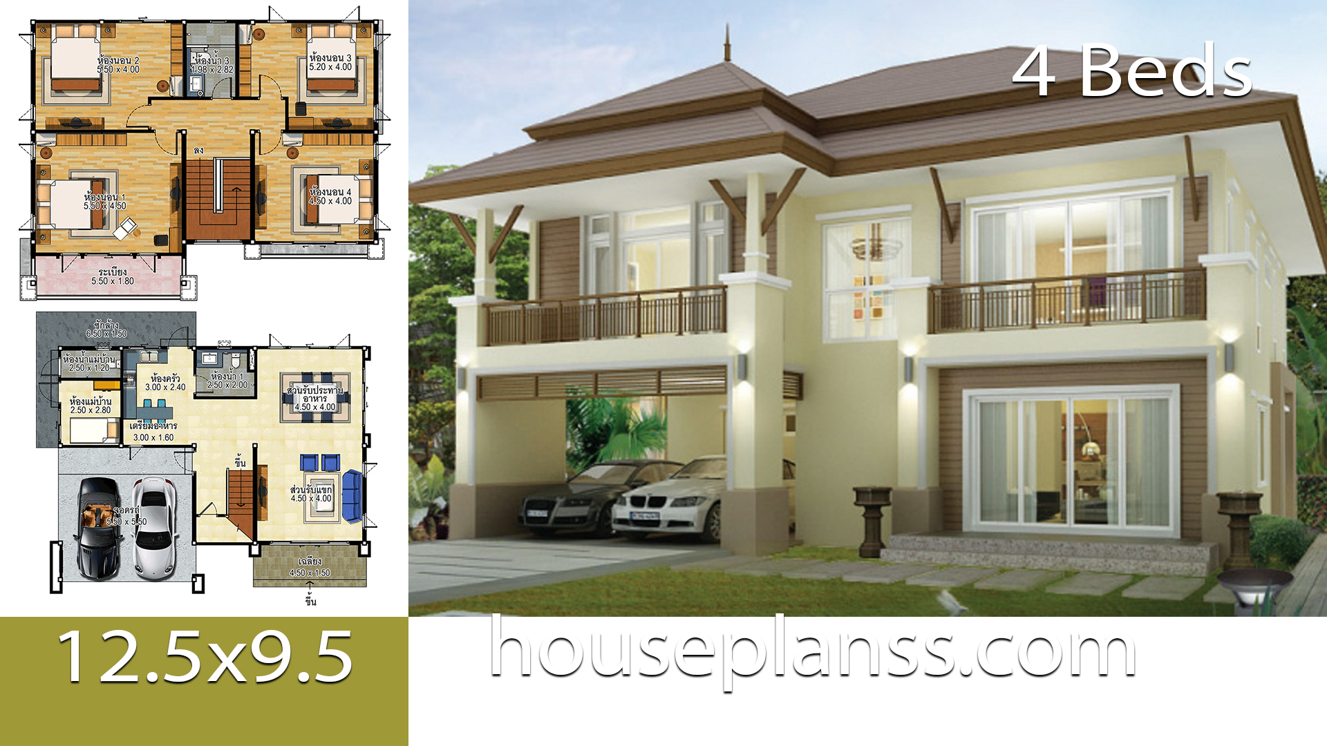 House design idea 12.5×9.5 with 4 bedrooms