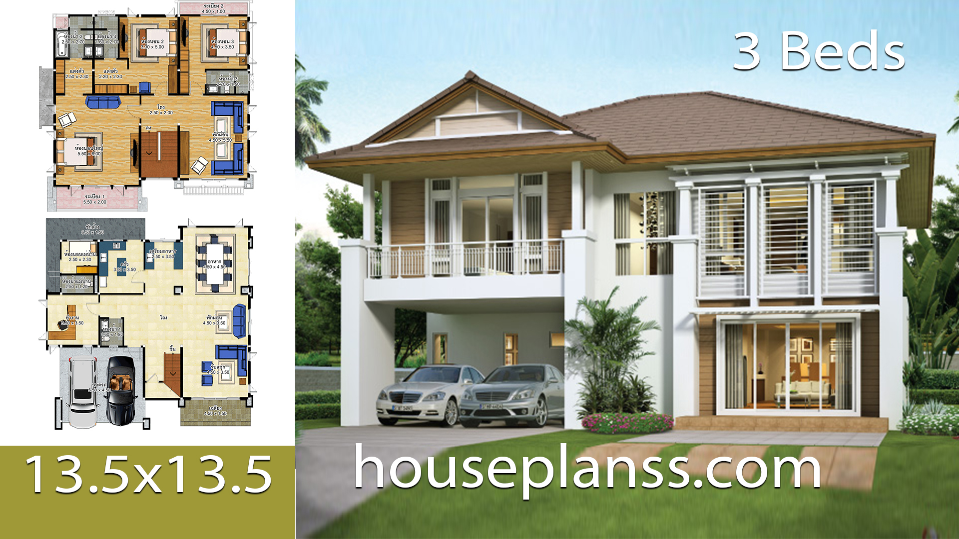 House design idea 13.5×13.5 with 3 bedrooms
