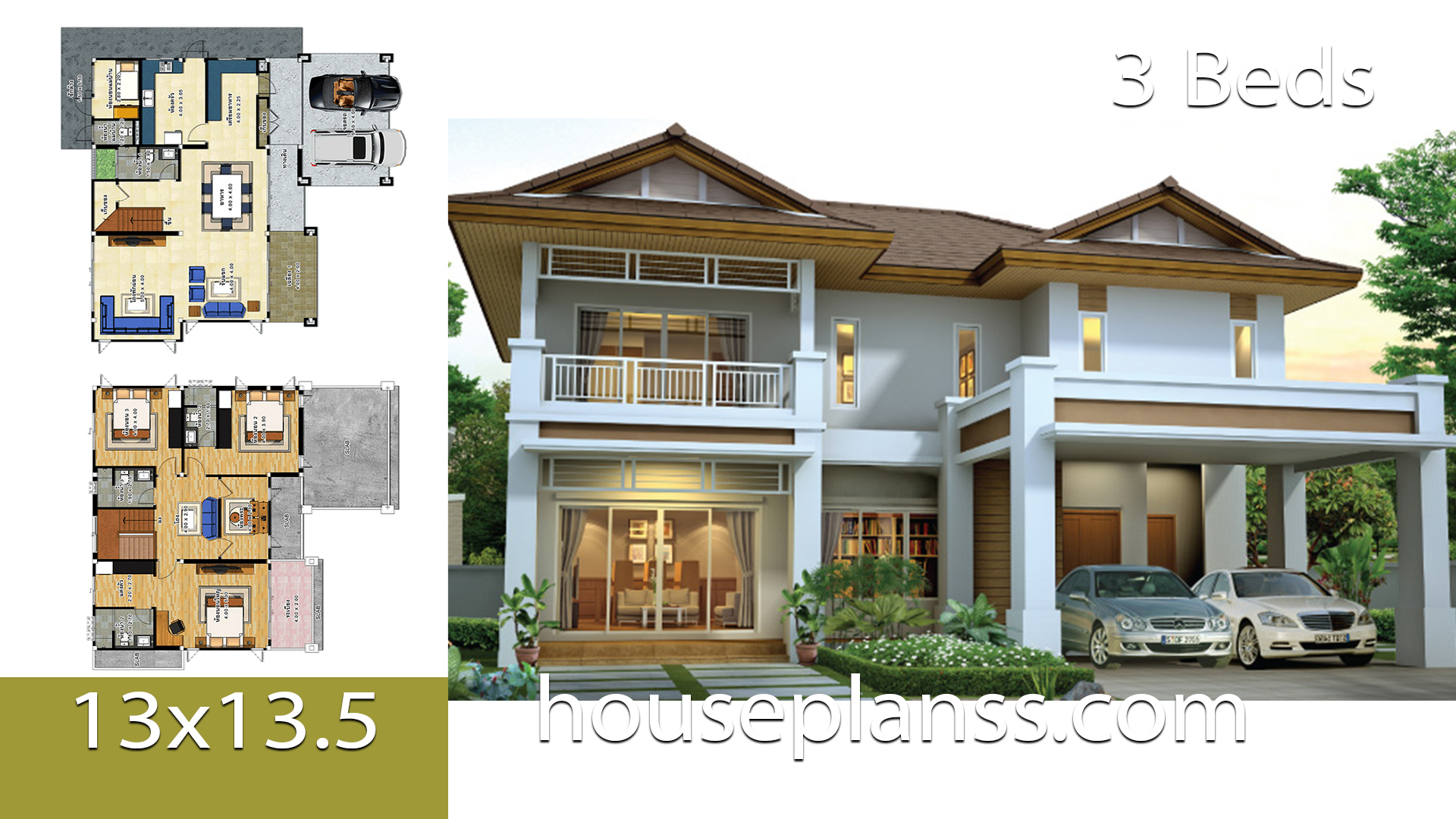 House design idea 13×13.5 with 3 bedrooms