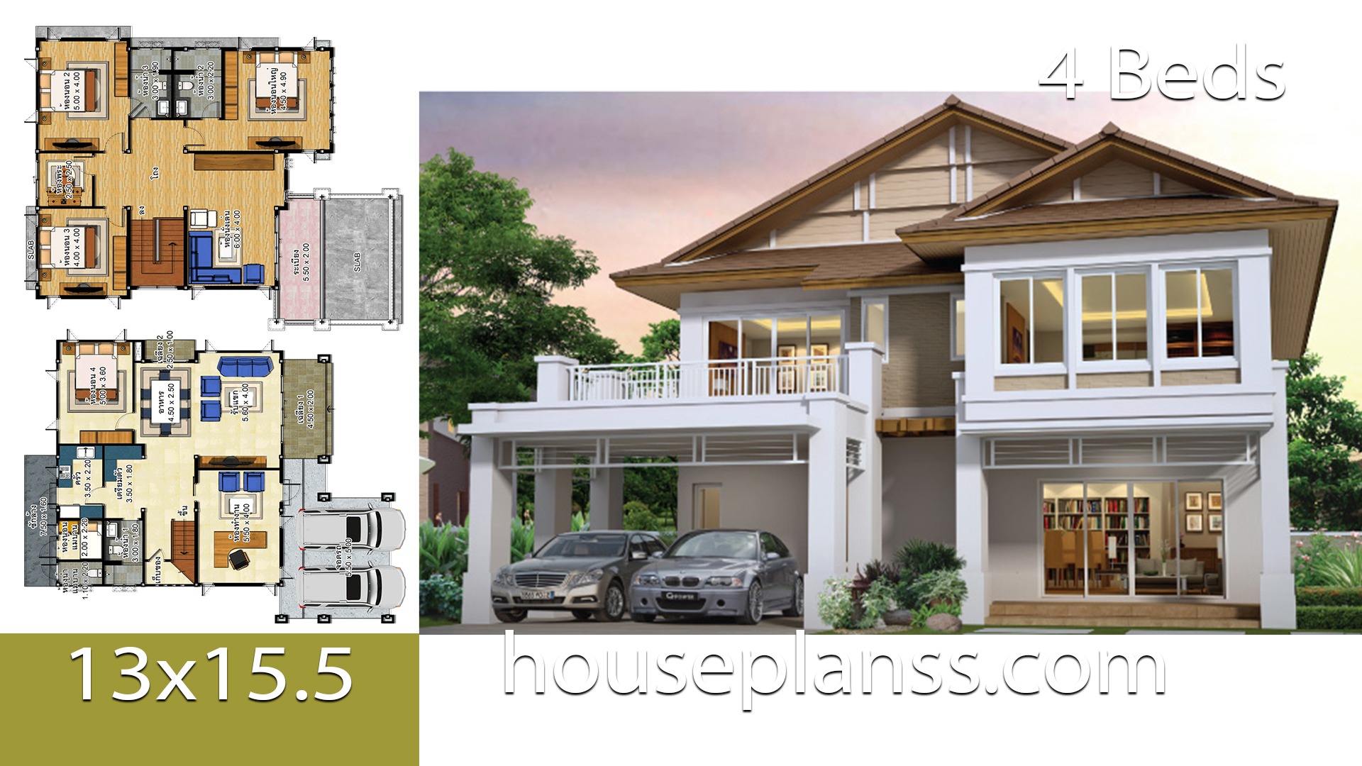 House design idea 13×15.5 with 4 bedrooms