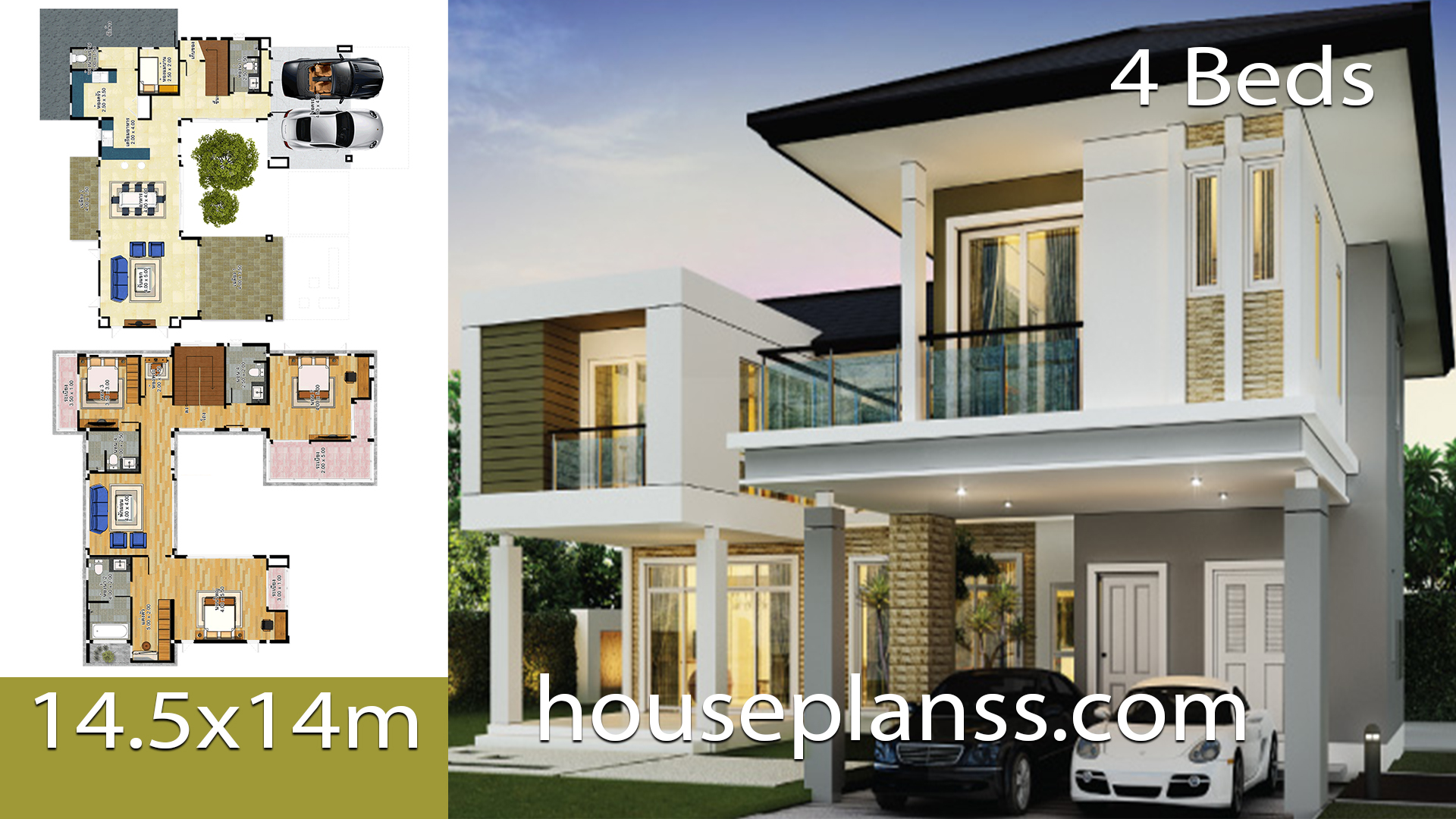 House design idea 14.5×14 with 4 bedrooms
