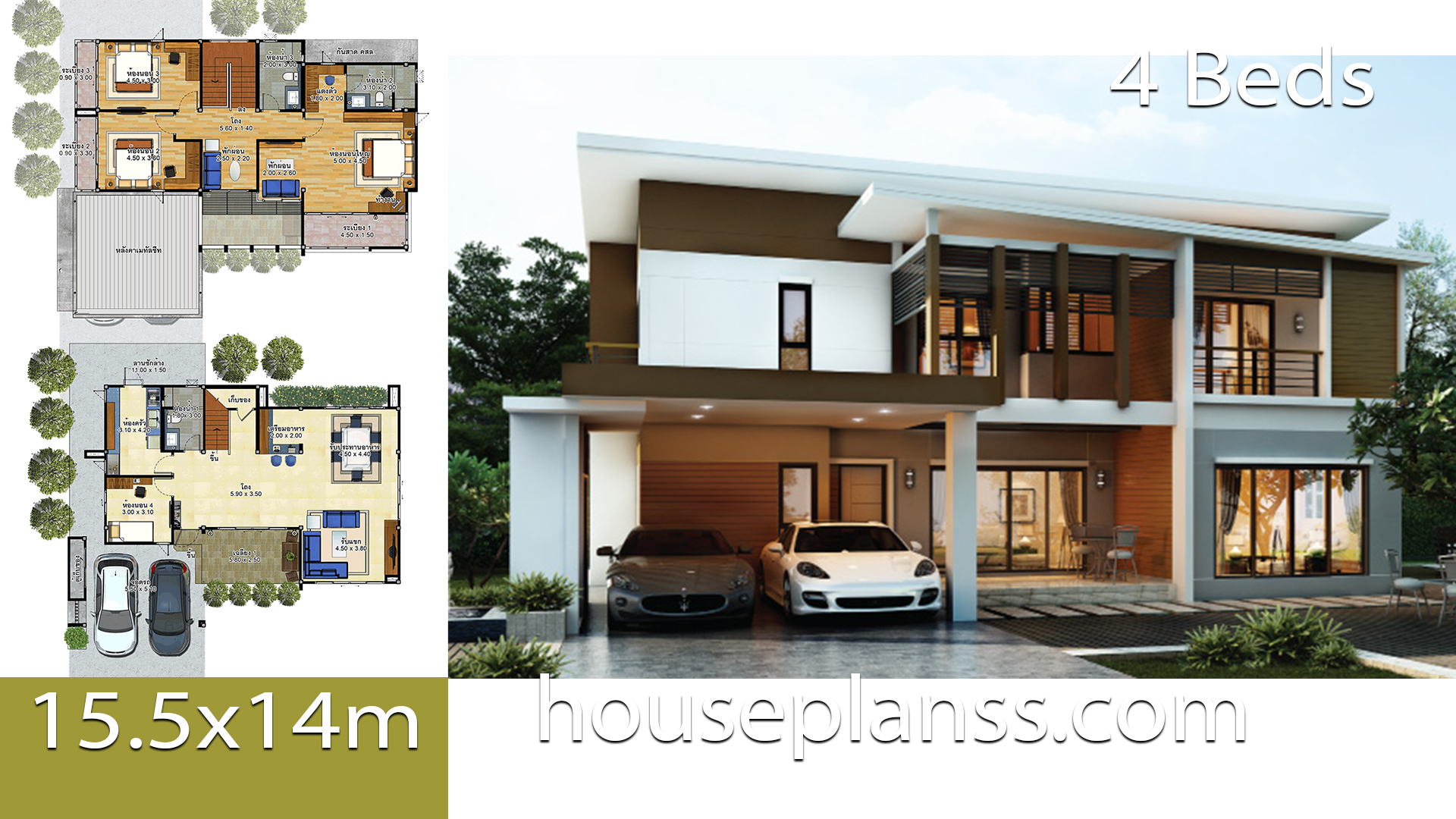 House design idea 15.5×14 with 4 bedrooms