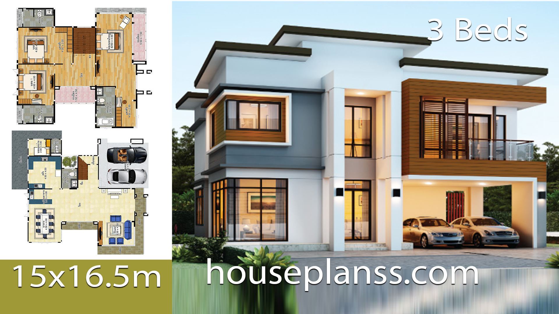 House design idea 15×16.5 with 3 bedrooms