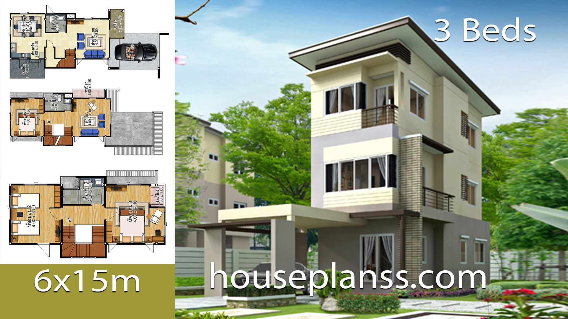House design idea 6×15 with 3 bedrooms