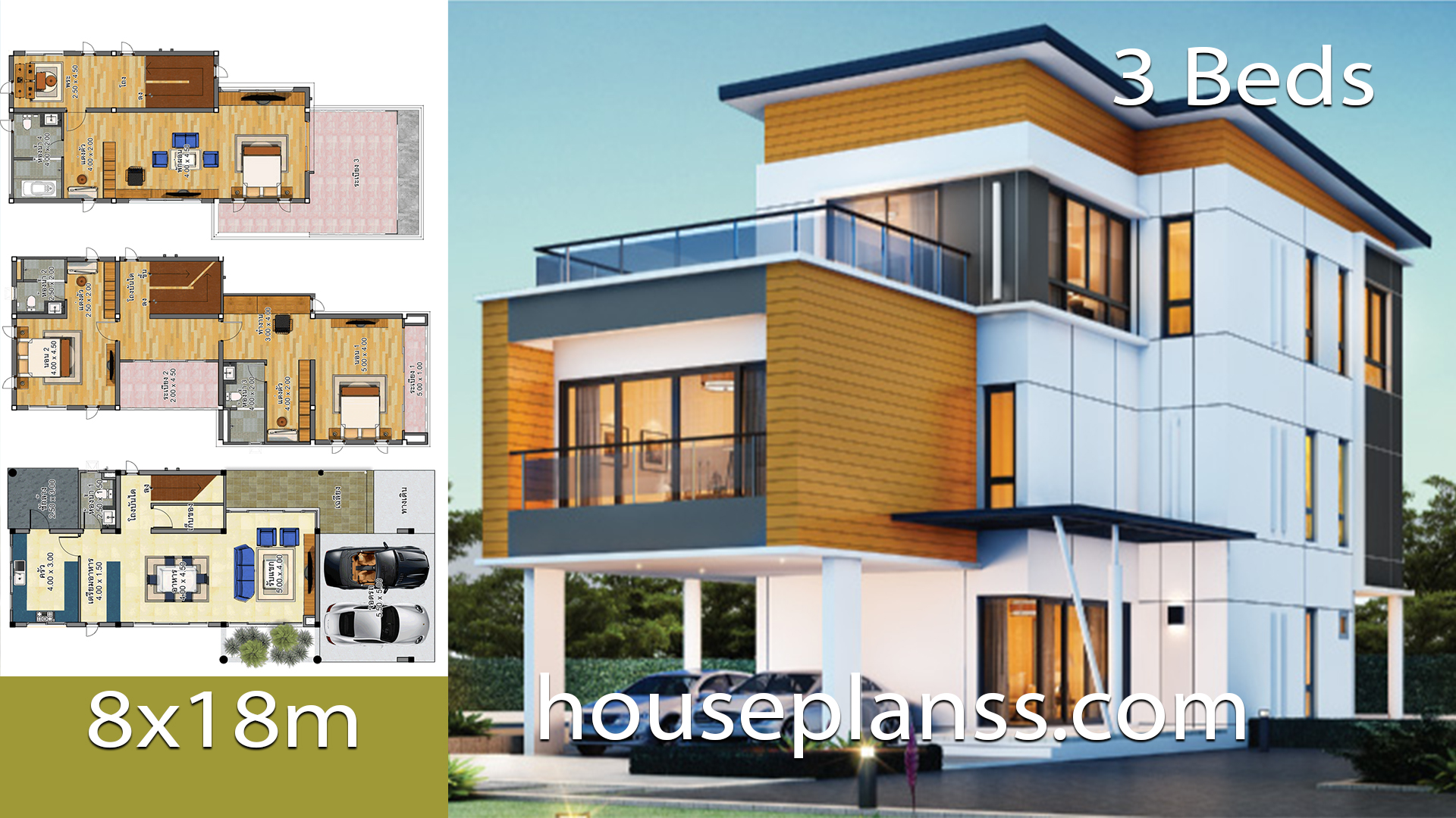 House design idea 8×18 with 3 bedrooms