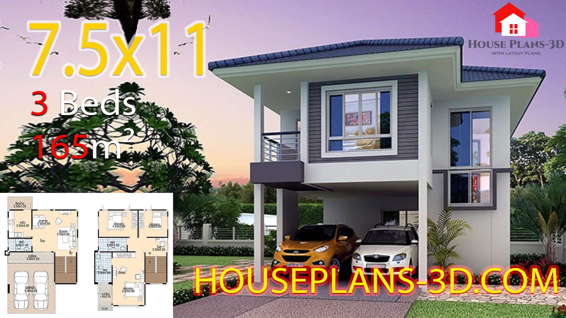 House plans 3d 7.5×11 with 3 bedrooms