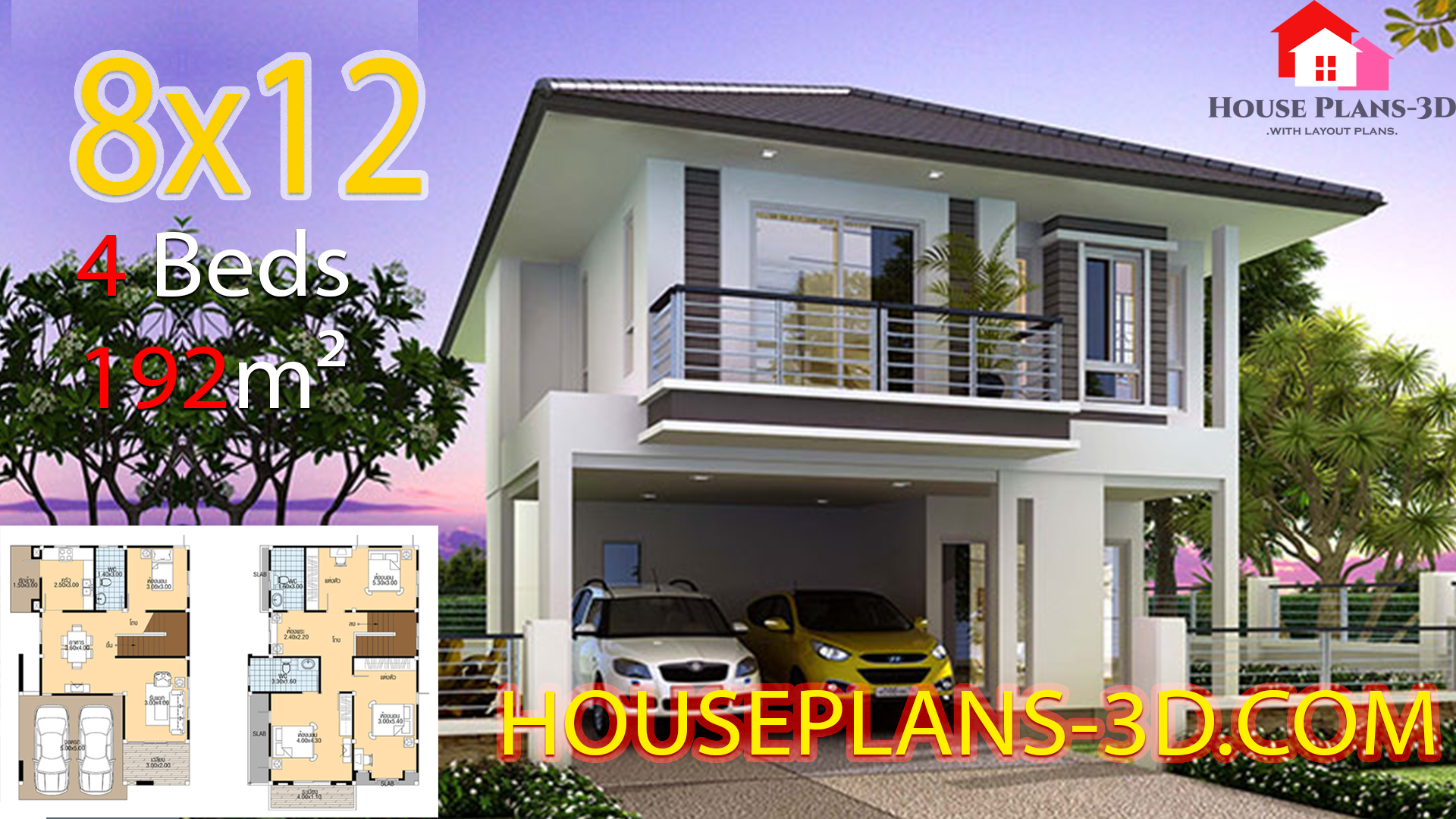 House plans 3d 8×12 with 4 Bedrooms