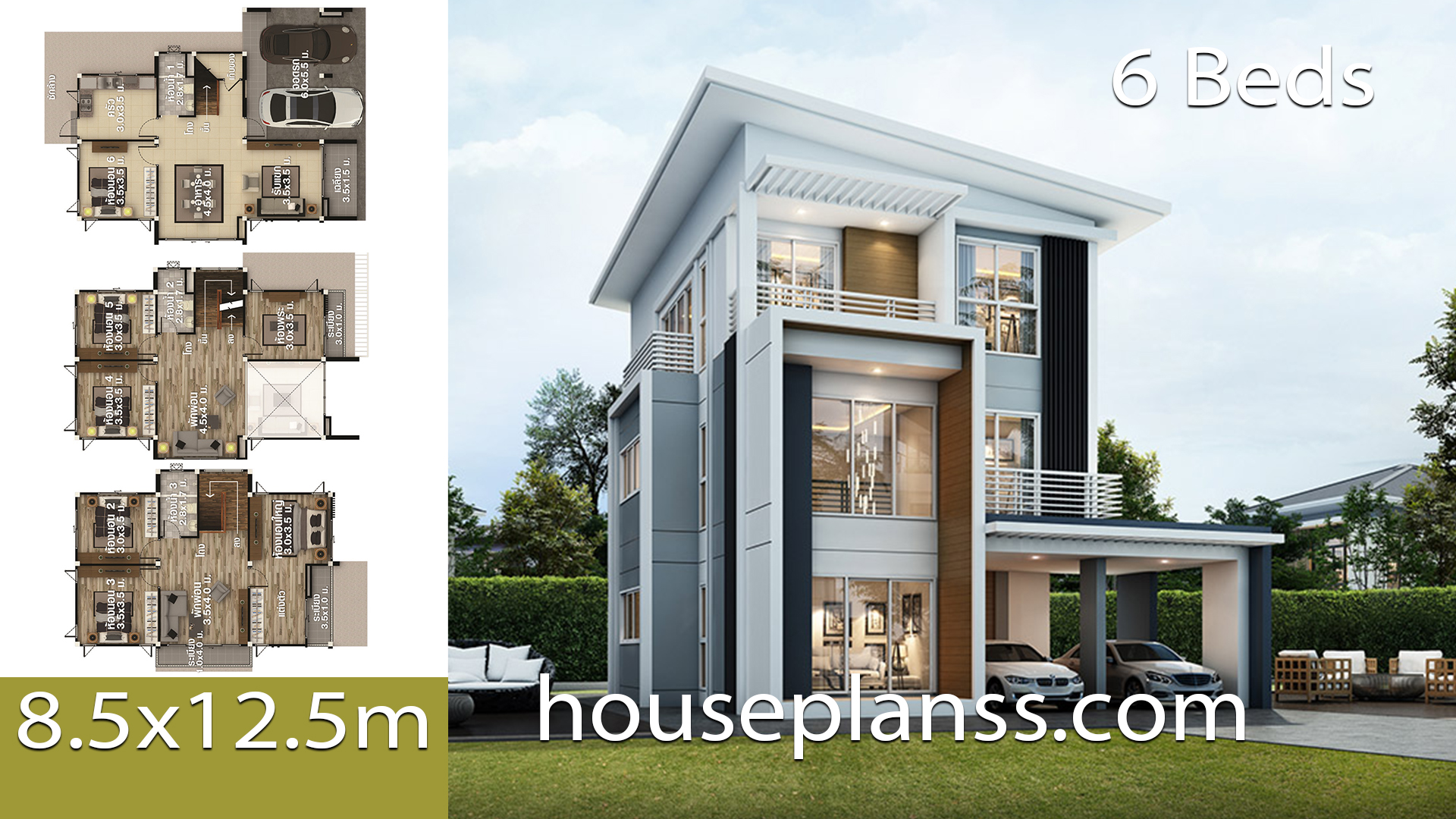 House plans design idea 8.5×12.5 with 6 bedrooms
